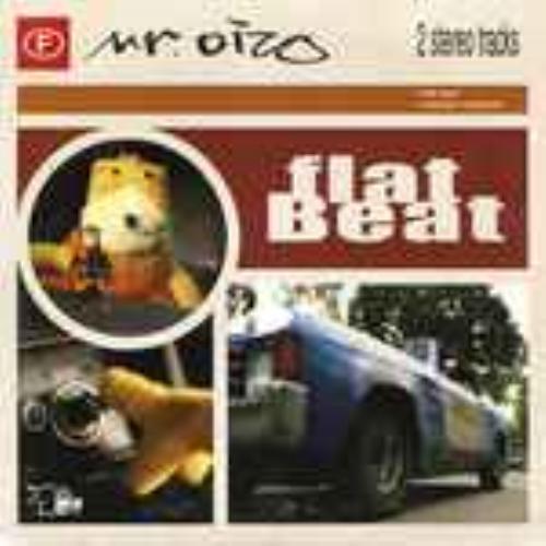 Various - Atmoz 7 - The Fun-Da-Mental Edition