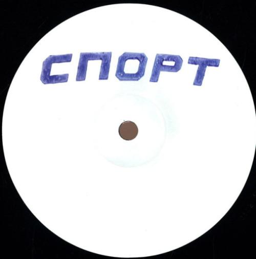 Cnopt