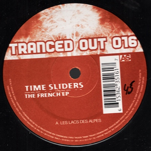 The French Ep