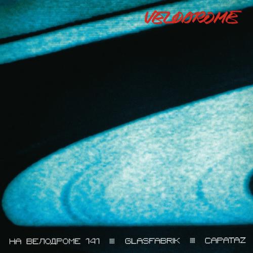 Ha Benoapome 141 / Glasfabrik / Capataz