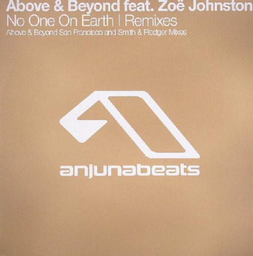 No One On Earth (remixes)