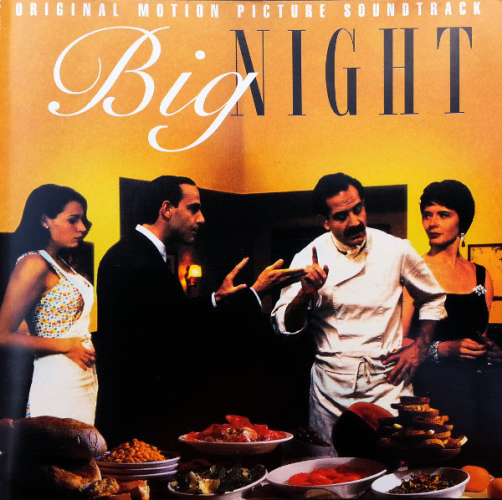 Big Night (original Motion Picture Soundtrack)