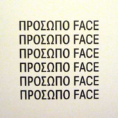 ???s?p? = Face