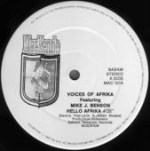 Hello Afrika