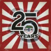25 Years Bonzai Records